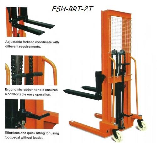 FSH-BRST-2T